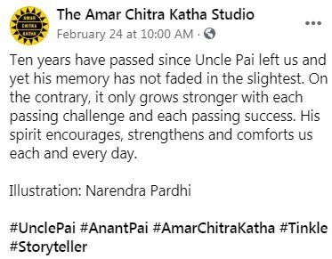 Uncle Pai - Amar Chitra Katha
