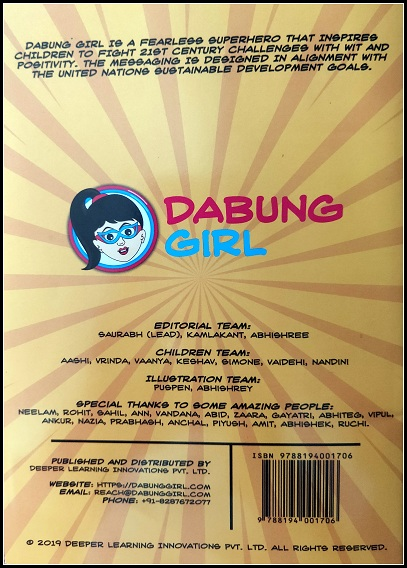 Dabung Girl and the Space Journey - Credits