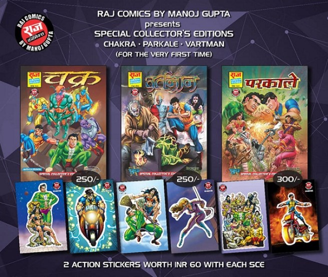 Raj Comics - Special Collectors Editions