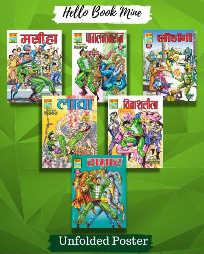 Nagraj Special Issues And Posters - Raj Comics