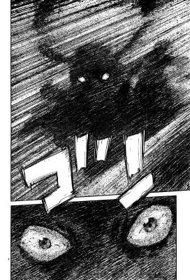 Плутон нагнетание