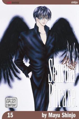 Sensual Phrase volume 15 cover