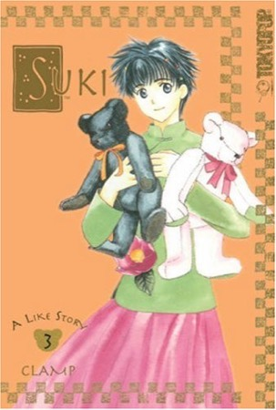 Suki volume 3
