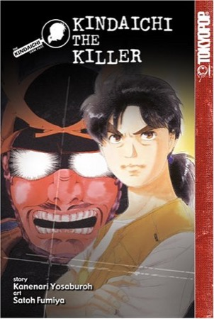The Kindaichi Case Files volume 10: Kindaichi the Killer (Part 1)