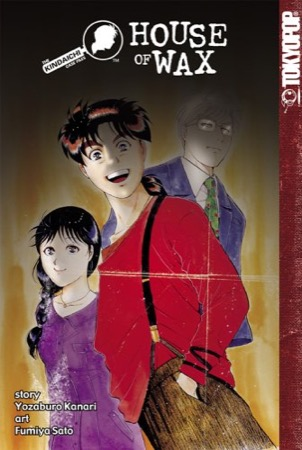 The Kindaichi Case Files volume 13: House of Wax