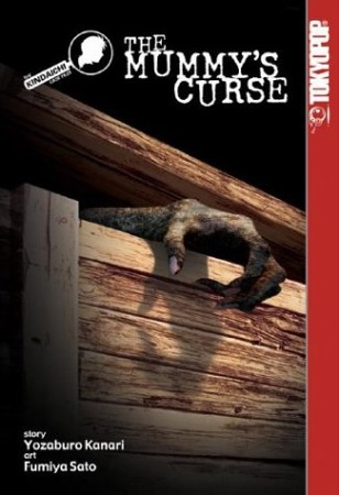 The Kindaichi Case Files volume 2: The Mummy's Curse