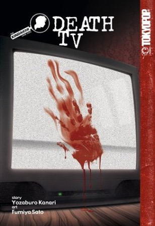 The Kindaichi Case Files volume 3: Death TV