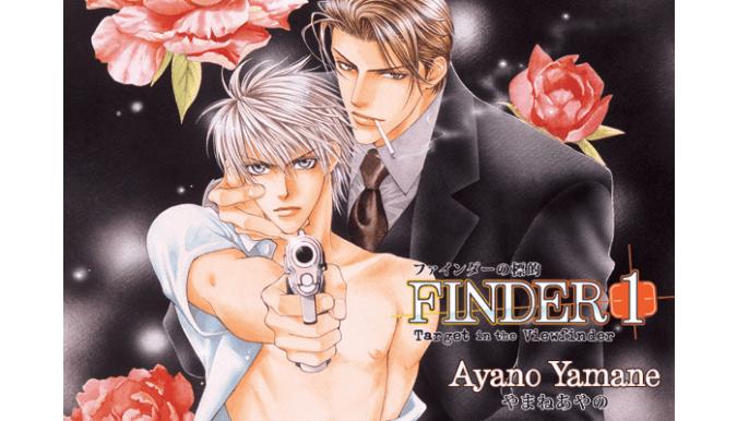 Finder (yaoi)
