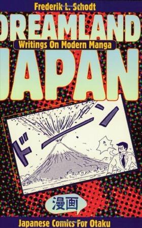 Dreamland Japan cover