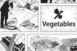 Oishinbo a la Carte: Vegetables cover