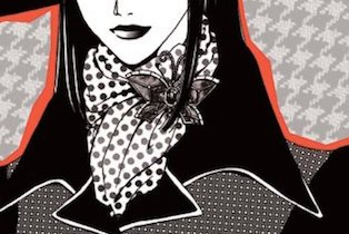 Paradise Kiss volume 1 cover
