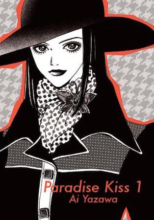 Paradise Kiss volume 1 cover
