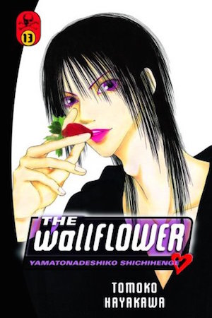 The Wallflower Volume 13 cover