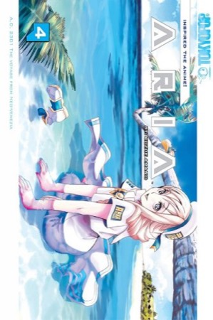 Aria volume 4 cover