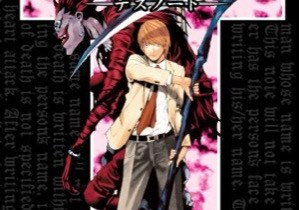 Death Note volume 1 cover