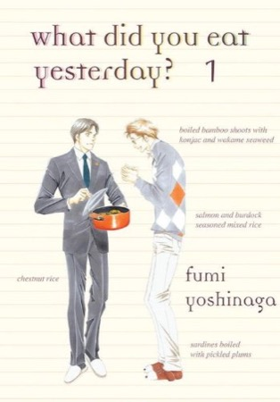 What Did You Eat Yesterday? volume 1 cover