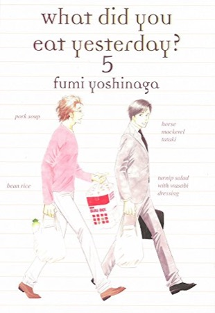 What Did You Eat Yesterday? volume 5 cover