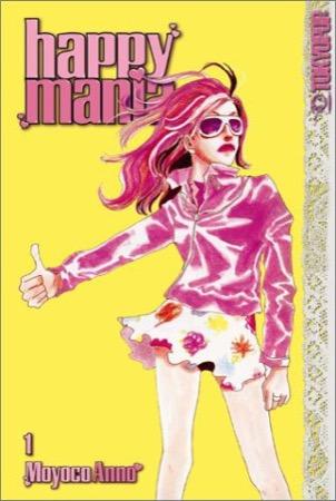 Happy Mania volume 1 cover