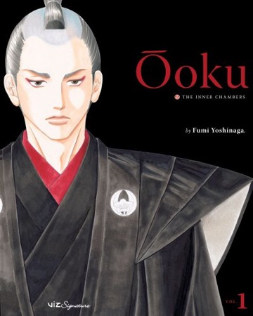 Ooku: The Inner Chambers volume 1 cover