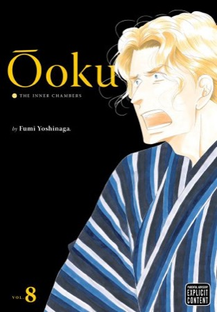 Ooku: The Inner Chambers volume 8 cover
