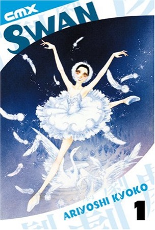 Swan volume 1 cover