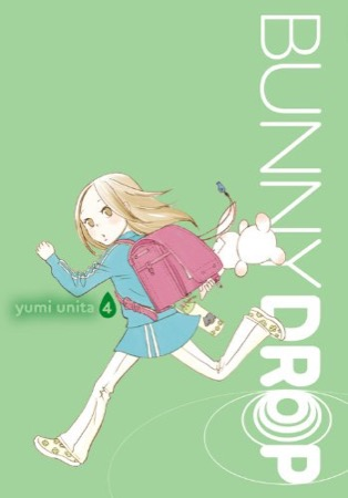 Bunny Drop volume 4