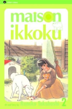 Maison Ikkoku volume 2