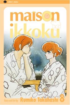 Maison Ikkoku volume 8