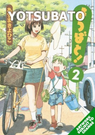 Yotsuba&! volume 2
