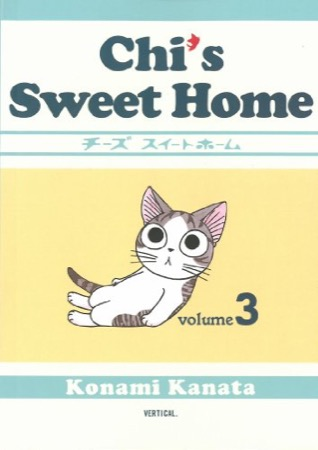 Chi's Sweet Home volume 3