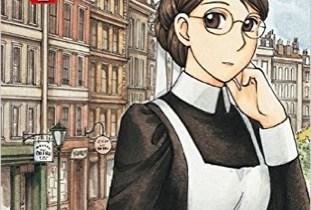 Emma volume 1