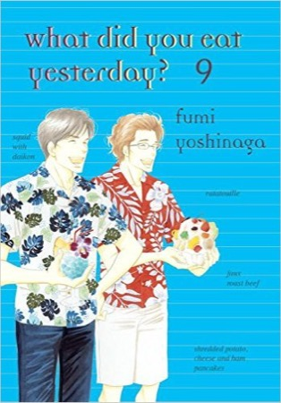 What Did You Eat Yesterday? volume 9