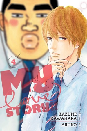 My Love Story!! volume 4