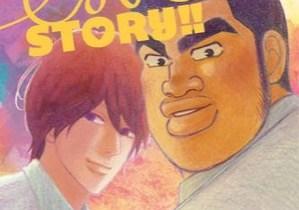 My Love Story!! volume 6
