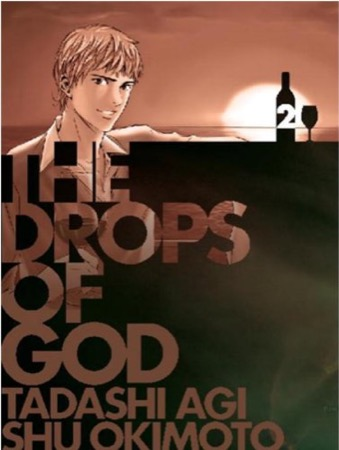 The Drops of God Volume 2