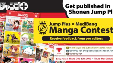 Shonen Jump Plus Manga Contest