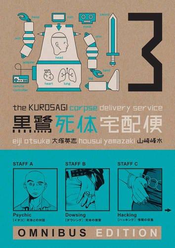 The Kurosagi Corpse Delivery Service Book Three Omnibus