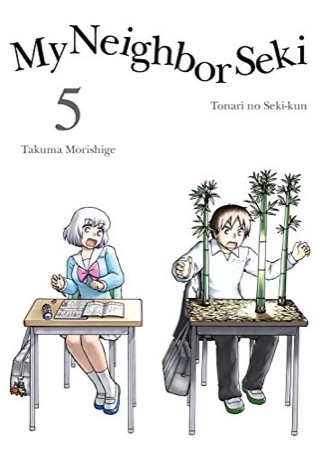 My Neighbor Seki Volume 5