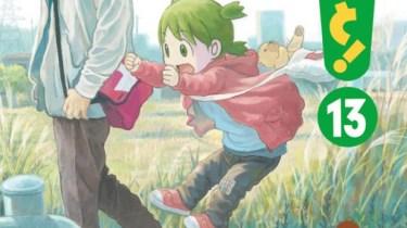 Yotsuba&! volume 13