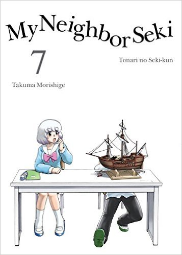 My Neighbor Seki Volume 7