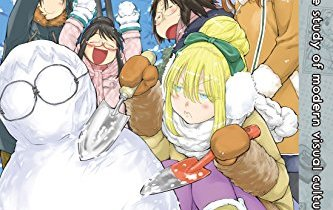 Genshiken: Second Season Volume 8