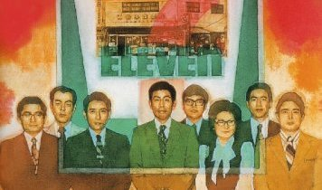 Project X: Seven Eleven