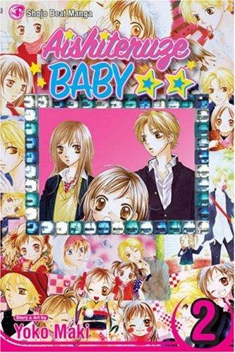 Aishiteruze Baby volume 2