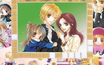Aishiteruze Baby volume 3