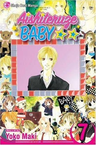 Aishiteruze Baby volume 7
