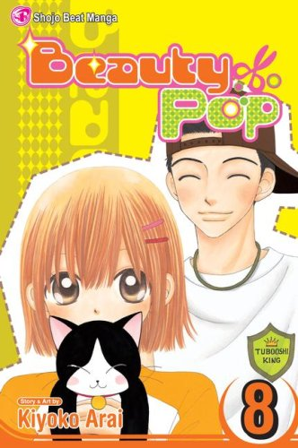 Beauty Pop Volume 8