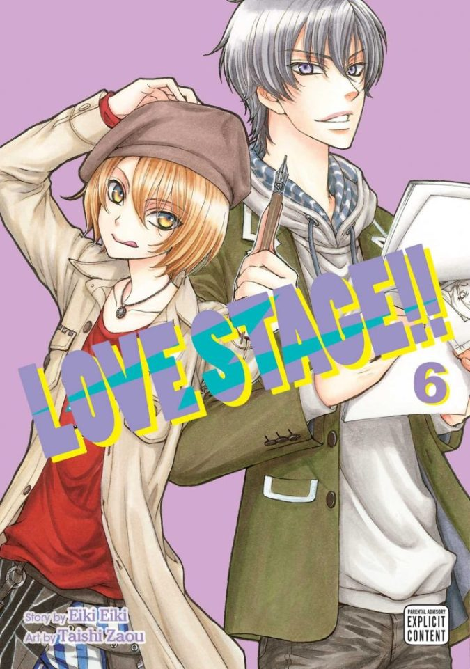 Love Stage!! Volume 6