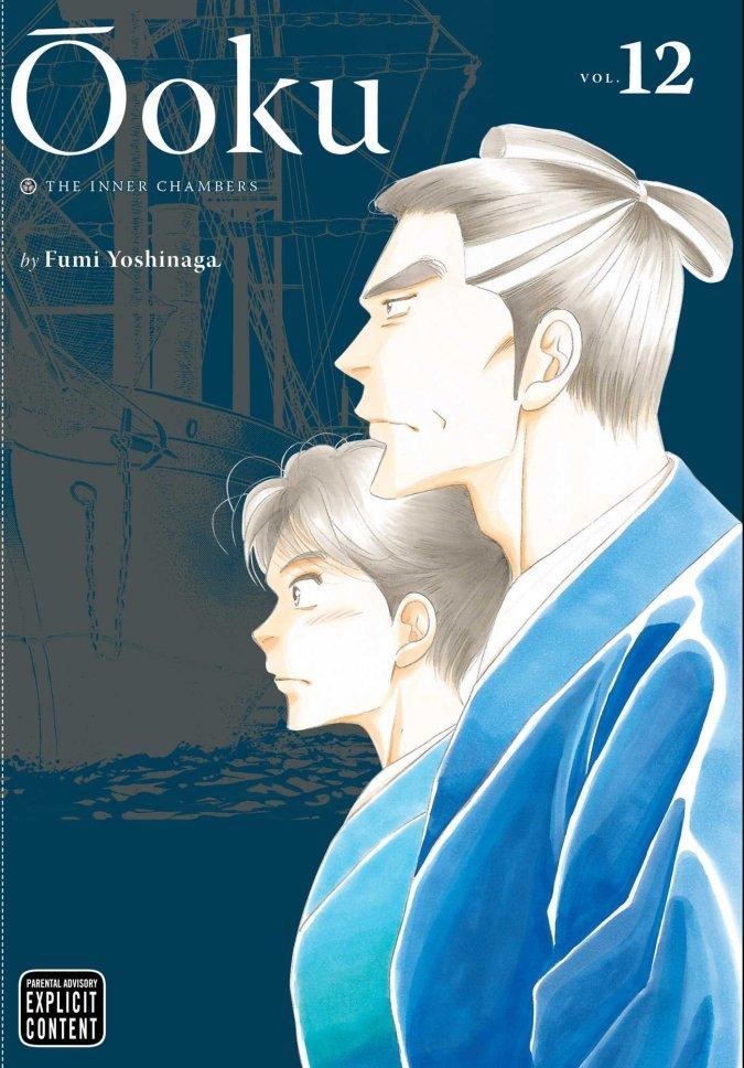 Ooku: The Inner Chambers Volume 12
