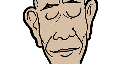 Obama by Keith Knight