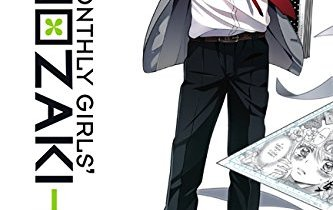 Monthly Girls' Nozaki-Kun volume 1